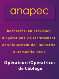 Annonce opératrice